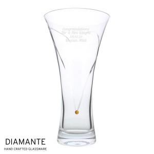 Personalised Large Hand Cut Gold Diamante Heart Vase with Swarovski Elements