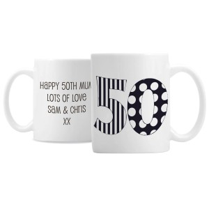 Personalised Monotone Numbers Mug